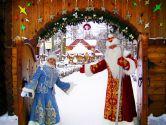 Автобусний новорічний тур «Казкова Волинь»