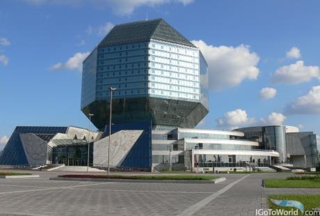 Bibliothèque nationale du Bélarus